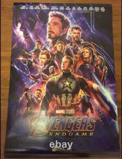 Marvel 2019 Avengers Endgame Double Side Ds Film Theater 27x40 Affiche Finale